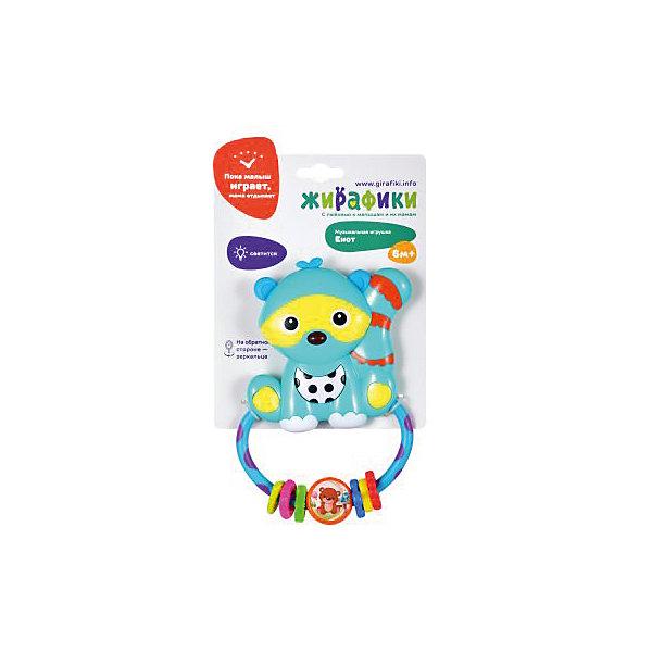 Музыкальная игрушка Енот с зеркальцем и светомИгрушки для новорожденных<br>Енот - веселая и полезная игрушка, которая станет хорошим тренажером для развития у ребенка зрения, слуха и тактильных ощущений. Если нажать на кнопку в виде воротничка енота, игрушка будет подсвечиваться и проигрывать приятную музыку (до 6 мелодий). На обратной стороне енота - безопасное зеркальце. На нижней части игрушки - дуга с 7-ю разноцветными бусинами, которые малышу будет интересно перебирать пальчиками. Изделие работает от батареек (входят в комплект). Размер игрушки (ДхШхГ) составляет 18х12х2 см. Изготовлено из пластмассы.<br><br>Ширина мм: 140<br>Глубина мм: 30<br>Высота мм: 250<br>Вес г: 130<br>Возраст от месяцев: 36<br>Возраст до месяцев: 2147483647<br>Пол: Унисекс<br>Возраст: Детский<br>SKU: 7240526