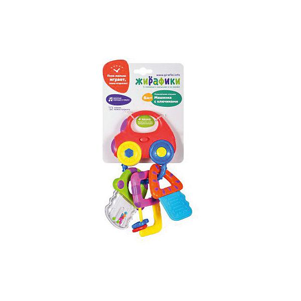 Музыкальная погремушка Жирафики Машинка с ключиками со светом и прорезывателемИгрушки для новорожденных<br>Характеристики:<br><br>• возраст: от 6 месяцев<br>• размер машинки: 8х9,5х2 см.<br>• размер погремушки с шариками: 9х7 см.<br>• размер погремушки с бусинами: 9х5,5 см.<br>• размер домика: 9х6 см.<br>• материал: пластик<br>• работает на батарейках<br>• наличие батареек: входят в комплект<br>• упаковка: картонная подложка<br><br>Музыкальная игрушка «Машинка с ключиками» - полезная игрушка, которая станет хорошим тренажером для развития у ребенка зрения, слуха, тактильных ощущений, способности концентрировать внимание.<br><br>При нажатии кнопочки на левом колесе машина издает характерные для нее звуки, а при нажатии кнопки на правом - проигрывает множество приятных для ребенка мелодий. К автомобилю прикреплены 3 предмета: погремушка с веселыми разноцветными шариками, погремушка с двумя бусинами, которые можно перебирать пальчиками и прорезыватель для зубов в форме красочного домика.<br><br>Игрушка включается и выключается при помощи клавиши ON/OFF.<br><br>Музыкальную игрушку Машинка с ключиками со светом и прорезывателями можно купить в нашем интернет-магазине.<br>Ширина мм: 120; Глубина мм: 70; Высота мм: 260; Вес г: 150; Возраст от месяцев: 36; Возраст до месяцев: 2147483647; Пол: Унисекс; Возраст: Детский; SKU: 7240527;