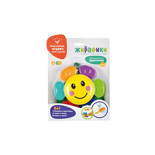 Развивающая пирамидка ЦветочекРазвивающие игрушки<br>Красочная пирамидка Цветочек послужит малышу не только веселым развлечением, но и полезным предметом для развития. Подобные игрушки тренируют у детей мелкую моторику рук, координацию движений и способность различать цвета. Игрушка состоит из 6-ти разноцветных лепестков, центральной части в виде забавной мордочки и нижней части-листьев. На каждом лепестке есть маленькие дырочки и фигурное изображение разных геометрических фигур. Через лепестки можно лить водичку во время купания в ванной или просеивать песок в песочнице. А можно просто собирать и разбирать пирамидку из элементов цветочка. Размер собранной пирамиды (ДхШхВ) составляет 16х16х5 см. Игрушка изготовлена из пластмассы. Рекомендованный возраст: 3 года +.<br><br>Ширина мм: 200<br>Глубина мм: 60<br>Высота мм: 270<br>Вес г: 280<br>Возраст от месяцев: 36<br>Возраст до месяцев: 2147483647<br>Пол: Унисекс<br>Возраст: Детский<br>SKU: 7240569