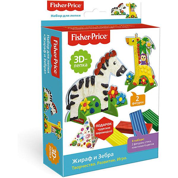 Fisher Price. Набор 3D-лепка Жираф и Зебра, 2 фигурки, пластилин 6цв, стека арт 03255Наборы для лепки<br>Характеристики товара:<br><br>• возраст: от 3 лет;    <br>• герои: жираф, зебра;<br>• пол: для девочек и мальчиков;<br>• комплект:  фигурки животных, пластелин, бумажная пирамида;<br>• размер упаковки: 12,5x16x3,5 см.;<br>• вес: 125 гр.;<br>• высота фигур: 12 см.;<br>• упаковка: картонная коробка;<br>• страна обладатель бренда: Россия.<br><br>Набор для лепки включает в себя вырубки двух фигурок на картоне, с двусторонней печатью, также в наборе пластилин 6 цветов со стекой и бумажная собирающаяся пирамидка с изображением приемов и работы с пластилином. <br><br>Фигурки можно поставить на картонные ножки. <br><br>Набор будет полезен для развития сенсомоторики, умения работать на заданном пространстве.<br><br>Набор для лепки можно купить в нашем интернет-магазине.<br><br>Ширина мм: 125<br>Глубина мм: 160<br>Высота мм: 35<br>Вес г: 125<br>Возраст от месяцев: 36<br>Возраст до месяцев: 2147483647<br>Пол: Унисекс<br>Возраст: Детский<br>SKU: 7240701