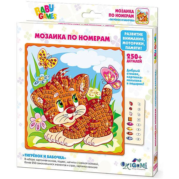 BABY GAMES Мозаика по номерам Тигренок и Бабочка арт.03123Мозаика детская<br>Мозаика BABYART с самоклеящимися элементами помогает изучить цвета и цифры, развивает мелкую моторику и воображение. Cделай свою картинку и укрась ее стразами! После того, как мозаика готова, ее можно повесить на стену или прикрепить с помощью магнитана холодильник. Мозаику BABYART отличает высокое качество, авторские дизайны картинок, прекрасное наполнение. В наборе: * картонная основа с картинкой (20x20см),* 250+ самоклеящихся элементов и страз* подвес* магниты с клейкой основой* картинка-малышка<br><br>Ширина мм: 205<br>Глубина мм: 230<br>Высота мм: 15<br>Вес г: 130<br>Возраст от месяцев: 48<br>Возраст до месяцев: 2147483647<br>Пол: Унисекс<br>Возраст: Детский<br>SKU: 7240703
