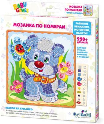 Origami BABY GAMES Мозаика по номерам Щенок на лужайке арт. 03310