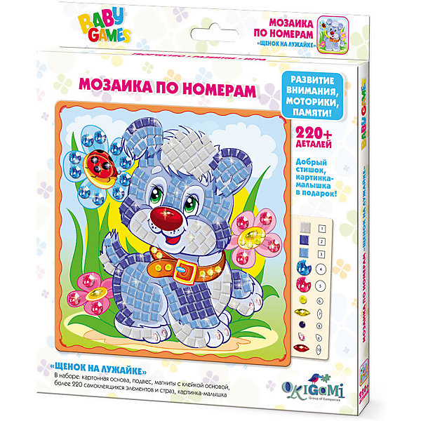 BABY GAMES Мозаика по номерам Щенок на лужайке  арт. 03310Мозаика детская<br>Характеристики товара:<br><br>• возраст: от 4 лет;  <br>• пол: для мальчиков и девочек;<br>• количество деталей: 250 шт.;<br>• комплект: картонная основа с картинкой, подвес, магнит с клейкой основой, стразы, • картинка-малышка;<br>• из чего сделана игрушка (состав): бумага, картон, пластик;<br>• размер упаковки: 20,5x23x1,5 см.;<br>• вес: 90 гр.;<br>• упаковка: картонная коробка;<br>• размер основы: 20x20 см.;<br>• страна обладатель бренда: Россия.<br><br>Мозаика по номерам изображает щенка играющего на лужайке. <br><br>Такой игровой набор понравится ребенку, ведь ему предстоит доработать рисунок, приклеив к нему разноцветные пазлы. <br><br>Каждому цвету страз соответствует номер на картинке, куда и следует прикрепить цветной камушек. <br><br>Мозаика с самоклеящимися элементами помогает изучить цвета и цифры, развивает мелкую моторику и воображение. <br><br>Мозайку можно купить в нашем интернет-магазине.<br><br>Ширина мм: 205<br>Глубина мм: 230<br>Высота мм: 15<br>Вес г: 90<br>Возраст от месяцев: 48<br>Возраст до месяцев: 2147483647<br>Пол: Унисекс<br>Возраст: Детский<br>SKU: 7240707