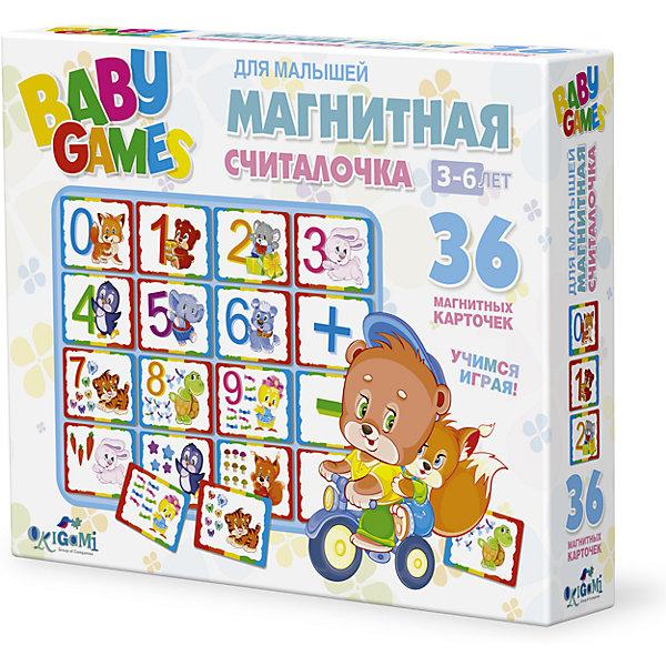 Для Малышей.Магнитная Считалочка.02782Пособия для обучения счёту<br>Добрые зверята, будто сошедшие с советских открыток, легко и быстро научат вашего малыша счету. Ассоциативно ребенок освоит цифры от 0 до десяти и научится решать простые примеры на сложение и вычитание. В наборе 33 ярких карточки с магнитиками и три знака: +, -, =. Просто крепите карточки на холодильник и начинайте считать!<br>Ширина мм: 230; Глубина мм: 50; Высота мм: 180; Вес г: 230; Возраст от месяцев: 36; Возраст до месяцев: 2147483647; Пол: Унисекс; Возраст: Детский; SKU: 7240720;