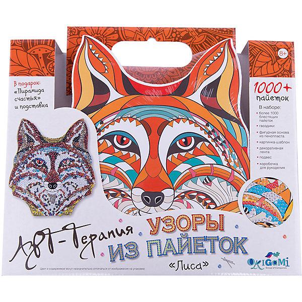 Мозаика из пайеток Origami Арт-терапия Лис, 1000 пайетокМозаика<br>Характеристики товара:<br><br>• возраст: от 8 лет;<br>• пол: для девочек и мальчиков;<br>• комплект: 1000 пайеток, гвоздики, фигурная основа, коробочка, подставка, пирамида, картина-шаблон, декоративная лента, подвес; <br>• из чего сделана игрушка (состав): пластик, текстиль, пенопласт, полимер, картон, металл;<br>• размер упаковки: 28,6х31х4,6 см.;<br>• упаковка: картонная коробка открытого типа;<br>• страна обладатель бренда: Россия.<br><br>Набор серии «Арт-терапия» торговой марки Origami возможность своими руками создать картину с лисом, украшенную узорами из пайеток. <br><br>В комплекте, кроме большого количества декоративных элементов, имеются пенопластовая основа, подвес, удобная коробочка для рукоделия, гвоздики, а также шаблон. <br><br>В качестве бонуса в набор включены подставка и так называемая «Пирамида счастья».<br><br>Мозаику из пайеток «Арт-терапия: Лис» можно купить в нашем интернет-магазине.<br>Ширина мм: 310; Глубина мм: 285; Высота мм: 45; Вес г: 200; Возраст от месяцев: 96; Возраст до месяцев: 2147483647; Пол: Унисекс; Возраст: Детский; SKU: 7240738;