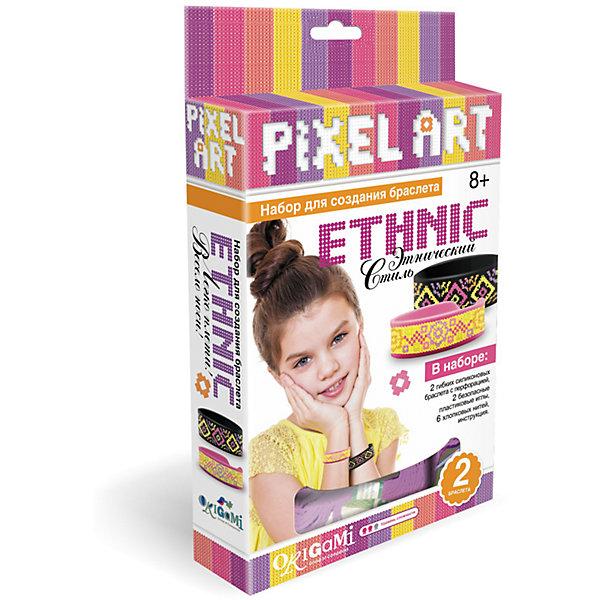 К.PixelArt™ Набор для создания браслетов Ethnic в коробке, 2 браслета.  Арт. 02435Наборы стилиста и дизайнера<br>Новинки в коллекции браслетов - модные силиконовые браслеты для вышивания Pixel Art. Украсьте свой браслет: придумайте узор и вышейте его безопасной пластиковой иглой! Подробная инструкция с алфавитом и графическими элементами поможет вам сделать браслет уникальным: вышивайте свое имя, имя друга или модный узор! В ассортименте 3 набора в комплекте с 2-мя разноцветными браслетами. Рекомендованный возраст: 8+<br><br>Ширина мм: 120<br>Глубина мм: 35<br>Высота мм: 210<br>Вес г: 150<br>Возраст от месяцев: 96<br>Возраст до месяцев: 2147483647<br>Пол: Унисекс<br>Возраст: Детский<br>SKU: 7240742