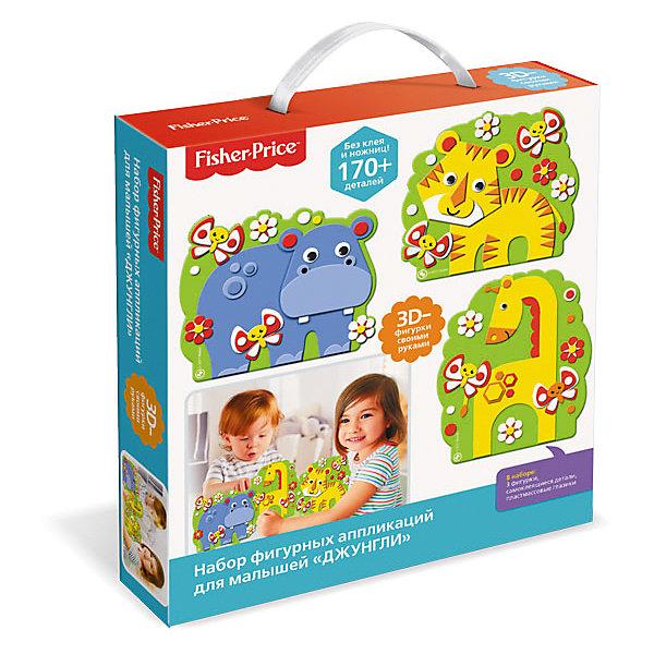 Набор 3D аппликаций Origami Fisher Price Джунгли, 3 штукиАппликации из бумаги<br>Характеристики товара:<br><br>• возраст: от 3 лет;<br>• комплект: 3 фигурки, мягкие самоклеящиеся детали, пластмассовые глазки;<br>• из чего сделана игрушка (состав): картон, бумага, металл, полимерные материалы;<br>• размер упаковки: 18х25х1 см.;<br>• вес: 200 гр.;<br>• упаковка: картонная коробка.<br><br>Набор аппликаций Fisher-Price 3в1 «Джунгли» развивает мелкую моторику и творческое воображение, в игровой форме помогают изучить цвета и формы. <br><br>Аппликации отличают высокое качество исполнения, прекрасное наполнение. <br><br>Ребенок сможет без клея и ножниц, легко и просто украсить свою картинку.<br><br>Аппликация с красивыми животными делает процесс создания картины еще веселее.<br><br>Набор аппликаций Fisher-Price 3в1 «Джунгли» можно купить в нашем интернет-магазине.<br>Ширина мм: 250; Глубина мм: 228; Высота мм: 46; Вес г: 200; Возраст от месяцев: 36; Возраст до месяцев: 2147483647; Пол: Унисекс; Возраст: Детский; SKU: 7240772;
