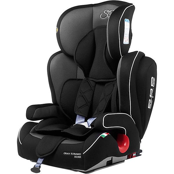 Автокресло Sweet Baby Gran Turismo SPS c Isofix, 9-36 кг, серый/черныйГруппа 1-2-3  (от 9 до 36 кг)<br>Комфортное и безопасное автокресло для ребенка весом 9-36 кг. <br>Основные характеристики: <br>Изофикс для надежной фиксации кресла в машине<br>Усиленная боковая защита и защита головы элементами SPS<br>Две позиции наклона спинки<br>Регулировка подголовника в шести положениях<br>Возможность трансформировать автокресло в бустер<br>5-ти точечные ремни безопасности<br>Подстаканник<br>Ширина мм: 460; Глубина мм: 490; Высота мм: 700; Вес г: 9300; Возраст от месяцев: 9; Возраст до месяцев: 144; Пол: Унисекс; Возраст: Детский; SKU: 7241050;