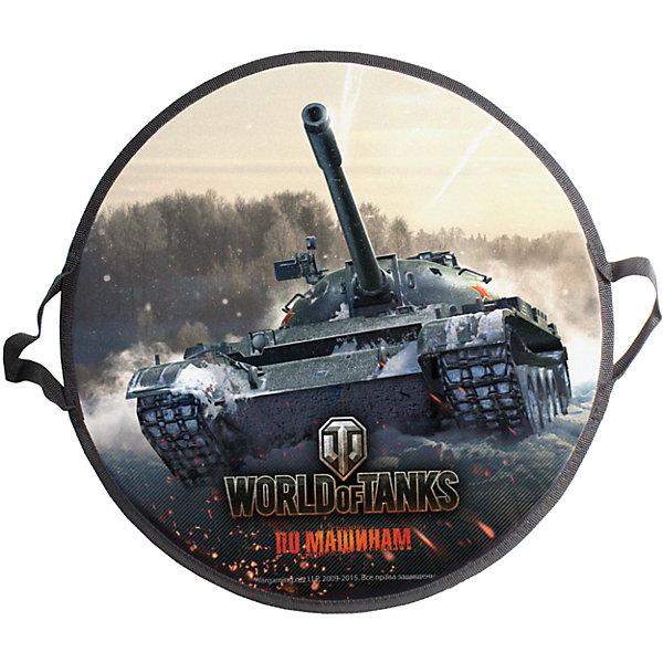 World of Tanks, ледянка,  52 см, круглаяЛедянки<br>Ледянка World of Tanks, размер  52 см, круглая. Ледянка для любителей зимних спортивных развлечений с героями любимого мультфильма. Ледянка подарит много радостных моментов Вашему малышу. Ледянка красочно оформлена с персонажами любимого фильма, она легкая.<br>Ширина мм: 500; Глубина мм: 500; Высота мм: 10; Вес г: 350; Возраст от месяцев: 36; Возраст до месяцев: 1188; Пол: Унисекс; Возраст: Детский; SKU: 7241949;
