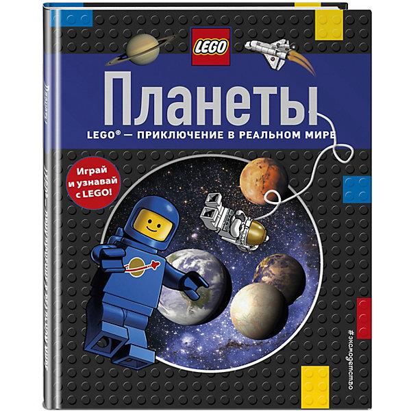 ПланетыДетские энциклопедии<br>Новая серия научно-популярных книг LEGO. Играй, читай, узнавай для любителей героев LEGO и будущих путешественников по Солнечной системе! Узнай интересные факты о планетах, понаблюдай за звездами, побывай в открытом космосе и познакомься с известными космонавтами. Не терпится самостоятельно отправиться в космическое путешествие? Тогда вперед! <br>В этой книге ты также найдешь интересные, ну просто космические идеи для твоих построек LEGO.<br>Ширина мм: 180; Глубина мм: 240; Высота мм: 10; Вес г: 351; Возраст от месяцев: 60; Возраст до месяцев: 2147483647; Пол: Унисекс; Возраст: Детский; SKU: 7243116;