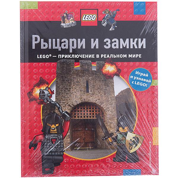 Рыцари и замкиДетские энциклопедии<br>Новая серия научно-популярных книг LEGO. Играй, читай, узнавай для любителей героев LEGO и путешественников во времени! Средневековые легенды, величественные замки и настоящие отважные рыцари увлекут тебя в LEGO-приключение. Как стать рыцарем, одолеть соперника в рыцарском поединке и построить самый прочный замок? Седлай своего коня, мы отправляемся!<br> В этой книге ты также найдешь интересные идеи для твоих построек LEGO.<br><br>Ширина мм: 180<br>Глубина мм: 240<br>Высота мм: 10<br>Вес г: 351<br>Возраст от месяцев: 60<br>Возраст до месяцев: 2147483647<br>Пол: Унисекс<br>Возраст: Детский<br>SKU: 7243117