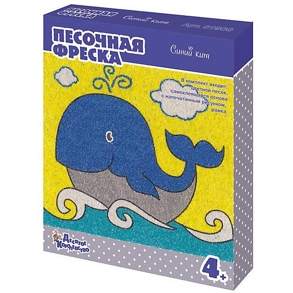 Набор для творчества. Песочная фреска Синий кит (рамка из картона)Картины из песка<br>«Синий кит» - набор для детского творчества, который позволит Вашему ребенку от 4-х лет создать яркую и оригинальную картину. Интересная техника «засыпки» фрески цветным песком сделает творческий процесс увлекательным и веселым, научит малыша аккуратности и вниманию, способствует развитию мелкой моторики. Входящая в набор рамка придаст законченный вид картине. Готовая работа может стать замечательным подарком. Состав цветной песочной фрески для детей «Синий кит»: 1. Подложка на самоклеящейся основе с напечатанным рисунком 19х22 см. 2. Заготовка для рамки (универсальная) 3. Цветной песок: - черный – 10 г;  белый - 10 г;  светло-серый – 10 г; светло-желтый – 20 г; - бирузовый – 10 г;- синий – 20 г. Использовать набор только под непосредственным наблюдением взрослых.  Последовательность и техника работы с песком подробно описана в инструкции.<br>Ширина мм: 205; Глубина мм: 235; Высота мм: 35; Вес г: 166; Возраст от месяцев: 48; Возраст до месяцев: 2147483647; Пол: Унисекс; Возраст: Детский; SKU: 7245623;