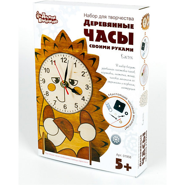 Набор для творчества. Деревянные часы своими руками. ЁжикДеревянные модели<br>Набор для творчества, стильные деревянные часы «Ёжик» с настоящим часовым механизмом для детей старше 5 лет.<br>В набор входят:<br>• деревянная заготовка для часов;<br>• деревянная подставка;<br>• часовой механизм со стрелками и подвесом;<br>• кисточка;<br>• тонер;<br>• инструкция.<br>Прежде, чем приступить к сборке часов, ребенку придется разукрасить «Ёжика» водорастворимым красителем. В зависимости от количества слоев тонера (от 1 до 4-х) меняется оттенок древесины, рисунок приобретает необходимый тон, контрастность и выразительность. Схема слоев тонировки можно увидеть на упаковке. Последующие слои тонировки наносить после полного высыхания предыдущего.<br>Если ребенок не имеет достаточного опыта сборки, то установку часового механизма лучше выполнять с помощью или под контролем родителей. Особое внимание нужно уделить установке стрелок. Подробно установка часового механизма описана в прилагаемой к набору инструкции. Теперь, что бы часы заработали, нужно, соблюдая полярность, вставить батарейку «АА» (в комплект не входят) и выставить точное время.<br>Готовые деревянные часы «Ёжик» можно поставить на полку или повесить на стену.<br>Ширина мм: 200; Глубина мм: 280; Высота мм: 45; Вес г: 225; Возраст от месяцев: 60; Возраст до месяцев: 2147483647; Пол: Унисекс; Возраст: Детский; SKU: 7245634;