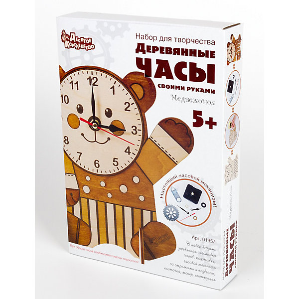 Набор для творчества. Деревянные часы своими руками. МедвежонокДеревянные модели<br>Набор для творчества, стильные деревянные часы «Медвежонок» с настоящим часовым механизмом для детей старше 5 лет.<br>В набор входят:<br>• деревянная заготовка для часов;<br>• деревянная подставка;<br>• часовой механизм со стрелками и подвесом;<br>• кисточка;<br>• тонер;<br>• инструкция.<br>Прежде, чем приступить к сборке часов, ребенку придется разукрасить «Медвежонка» водорастворимым красителем. В зависимости от количества слоев тонера (от 1 до 4-х) меняется оттенок древесины, рисунок приобретает необходимый тон, контрастность и выразительность. Схема слоев тонировки можно увидеть на упаковке. Последующие слои тонировки наносить после полного высыхания предыдущего.<br>Если ребенок не имеет достаточного опыта сборки, то установку часового механизма лучше выполнять с помощью или под контролем родителей. Особое внимание нужно уделить установке стрелок. Подробно установка часового механизма описана в прилагаемой к набору инструкции. Теперь, что бы часы заработали, нужно, соблюдая полярность, вставить батарейку «АА» (в комплект не входят) и выставить точное время.<br>Готовые деревянные часы «Медвежонок» можно поставить на полку или повесить на стену.<br><br>Ширина мм: 200<br>Глубина мм: 280<br>Высота мм: 45<br>Вес г: 225<br>Возраст от месяцев: 60<br>Возраст до месяцев: 2147483647<br>Пол: Унисекс<br>Возраст: Детский<br>SKU: 7245635