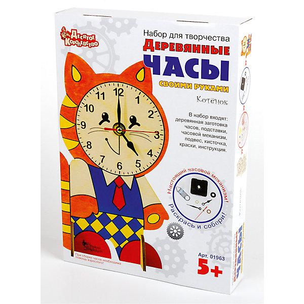 Набор для творчества. Деревянные часы своими руками (с красками). КотенокДеревянные модели<br>Когда родители хотят преподнести своему чаду подарок, всегда возникает головоломка, ведь подарок должен быть интересным, и в тоже время полезным – развивать мышление, мелкую моторику, творческие навыки.<br>Отличным подарком для девочек и для мальчиков станут «Деревянные часы своими руками Котенок». Они удовлетворяют все вышеперечисленные критерии. С ними ваш ребенок:<br>• будет развивать логическое мышление, мелкую моторику; <br>• оттачивать навыки рисования; <br>• вырабатывать терпение и выдержку; <br>• начнет самостоятельно разбираться в инструкциях.<br>Часы для сборки предназначены для возрастной категории от пяти лет. В набор входят следующие детали:<br>1. Заготовка из дерева в виде котенка.<br>2. Набор для раскрашивания - кисть, желтая, красная и синяя акриловая краска.<br>3. Часовой механизм, стрелки.<br>4. Инструкция по сборке.<br>Подарите ребенку прекрасное времяпрепровождение за сборкой собственных настольных часов из серии наборов деревянные часы для детей своими руками.<br><br>Ширина мм: 280<br>Глубина мм: 195<br>Высота мм: 47<br>Вес г: 270<br>Возраст от месяцев: 60<br>Возраст до месяцев: 2147483647<br>Пол: Унисекс<br>Возраст: Детский<br>SKU: 7245637