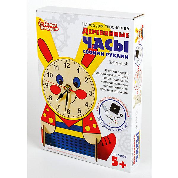 Набор для творчества. Деревянные часы своими руками (с красками). ЗайчонокДеревянные модели<br>Характеристики:<br><br>• возраст: 5+;<br>• материал: дерево;<br>• размер упаковки: 19,5х28х4,7 см;<br>• масса: 260 г.<br><br>Мальчики и девочки создадут оригинальные часы с настоящим механизмом с помощью набора для детского творчества.  <br><br>В набор входит: <br>• деревянная заготовка для часов;<br>• набор для раскрашивания: кисть, желтая, красная и синяя акриловая краска;<br>• часовой механизм со стрелками;<br>• инструкция.<br><br>Использовать набор рекомендуется под наблюдением взрослых.  Последовательность и техника работы подробно описана в инструкции. Для работы часов необходимо установить батарейку «АА» (в комплект не входят), соблюдая полярность, и выставить точное время.<br><br>Набор для творчества. Деревянные часы своими руками (с красками) «Зайчонок», «Десятое королевство» можно купить в нашем интернет-магазине.<br><br>Ширина мм: 280<br>Глубина мм: 195<br>Высота мм: 47<br>Вес г: 260<br>Возраст от месяцев: 60<br>Возраст до месяцев: 2147483647<br>Пол: Унисекс<br>Возраст: Детский<br>SKU: 7245640