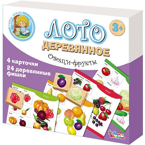 Лото деревянное Овощи и фруктыЛото<br>Характеристики:<br><br>• возраст: 3+;<br>• материал: дерево;<br>• размер упаковки: 20х17,5х3,5 см;<br>• масса: 255 г.<br><br>Играя в тематическое лото, малыши познакомятся с разновидностями овощей и фруктов. Одновременно в лото могут играть 2 - 4 человека. Игра помогает развивать зрительную память, внимание и мышление.<br><br>В набор входит:<br><br>• 4 картонные карточки (16х14,5 см) с картинками овощей и фруктов;<br>• 24 деревянные фишки (32х32х10 мм) с картинками.<br><br>Правила игры:<br><br>Вариант 1. Необходимое количество карт (одна или несколько) раскладываются перед игроками. Все 24 деревянные фишки выкладываются на стол картинками вниз. Ведущий по очереди переворачивает фишки, показывает их игрокам и называет. Игрок, нашедший на своей карточке такую же картинку, говорит об этом и получает фишку, которой закрывает соответствующую ячейку поля. Выигрывает тот, кто первым накроет все ячейки на своей игровой карточке.<br><br>Вариант 2. Сценарий варианта №1, но ведущий не показывает фишки игрокам, а только называет изображение.<br><br>Лото деревянное «Овощи и фрукты», «Десятое королевство» можно купить в нашем интернет-магазине.<br>Ширина мм: 200; Глубина мм: 175; Высота мм: 35; Вес г: 255; Возраст от месяцев: 420; Возраст до месяцев: 2147483647; Пол: Унисекс; Возраст: Детский; SKU: 7245643;