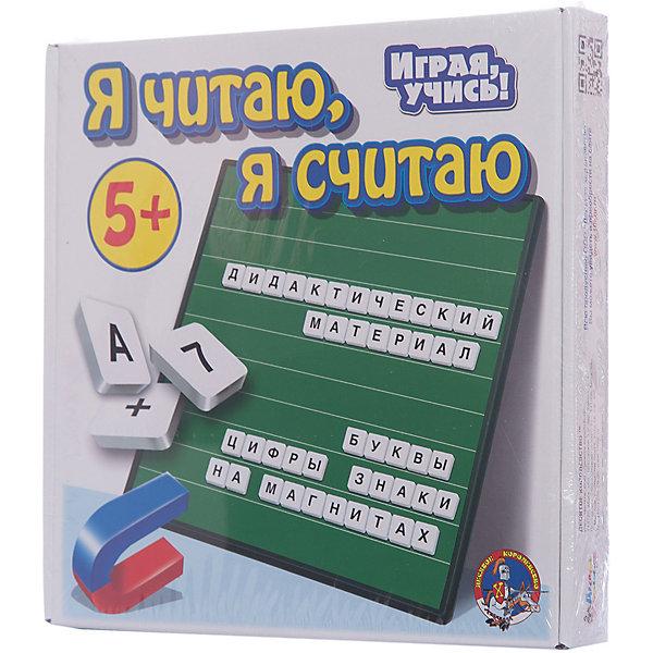 Магнитный набор Я читаю, я считаю (поле, буквы, цифры, знаки, 125 шт.)Пособия для обучения счёту<br>Характеристики:<br><br>• возраст: 5+;<br>• материал: картон, магнит;<br>• размер упаковки: 28,5x28x4 см;<br>• масса: 470 г.<br><br>Дидактический материал подойдет для обучения ребенка чтению и счету. С набором процесс обучения будет проходить легче и занимательней для мальчиков и девочек. <br><br>В процессе игры дети смогут:<br><br>• познакомиться с цифрами и буквами русского алфавита;<br>• научиться считать и читать;<br>• производить простейшие арифметические действия;<br>• соединять буквы в слоги;<br>• складывать слова и составлять из них предложения. <br><br>На пластмассовое основание закреплено металлическое поле зеленого цвета, имитирующего школьную доску. В комплекте прилагается 125 пластиковых фишек с буквами, цифрами и знаками, а также магниты-вкладыши к ним. <br><br>Упакован дидактический материал в коробку из плотного картона, в которой можно аккуратно хранить игру.<br><br>Магнитный набор «Я читаю, я считаю» (поле, буквы, цифры, знаки, 125 шт.), «Десятое королевство» можно купить в нашем интернет-магазине.<br><br>Ширина мм: 285<br>Глубина мм: 280<br>Высота мм: 40<br>Вес г: 470<br>Возраст от месяцев: 420<br>Возраст до месяцев: 2147483647<br>Пол: Унисекс<br>Возраст: Детский<br>SKU: 7245666
