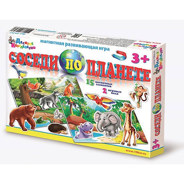 Игра магнитная развивающая «Соседи по планете»Обучающие игры для дошкольников<br>Магнитная игра «Соседи по планете» - это увлекательная обучающая игра для вашего малыша. Знакомясь с животными и местами их обитания, нарисованными на игровых полях, ребенок с вашей помощью лучше узнает, как прекрасен окружающий нас животный мир, как он интересен и разнообразен, а наша игра вместе с вашей любовью станут ему лучшими помощниками! <br>С красочными добродушными представителями фауны Средней полосы и Африки можно разыграть и придумать настоящий мультфильм, а двустороннее поле станет прекрасным фоном для воплощения фантазии маленького режиссера. <br>Выберите картинку и помогите ребенку подобрать соответствующие рисунку фигурки животных. Поле абсолютно безопасно для игры, а фигурки на магнитной основе прекрасно держатся на нем. Игра поможет малышу изучить своих соседей по планете, а также благотворно скажется на развитии мышления, логики, фантазии, концентрации внимания и мелкой моторики. <br>Набор изготовлен из высококачественных и безопасных для детей материалов. <br>Обратите внимание на цены, ведь поскольку наш интернет-магазин – единственное место, где мы продаем свою продукцию в розницу, отпускная цена предприятия вас приятно удивит. <br>   В комплект игры входят: <br> магнитное поле, запечатанное с 2-х сторон, <br> магнитные фигурки – 15 шт.<br><br>Ширина мм: 255<br>Глубина мм: 185<br>Высота мм: 30<br>Вес г: 270<br>Возраст от месяцев: 420<br>Возраст до месяцев: 2147483647<br>Пол: Унисекс<br>Возраст: Детский<br>SKU: 7245686