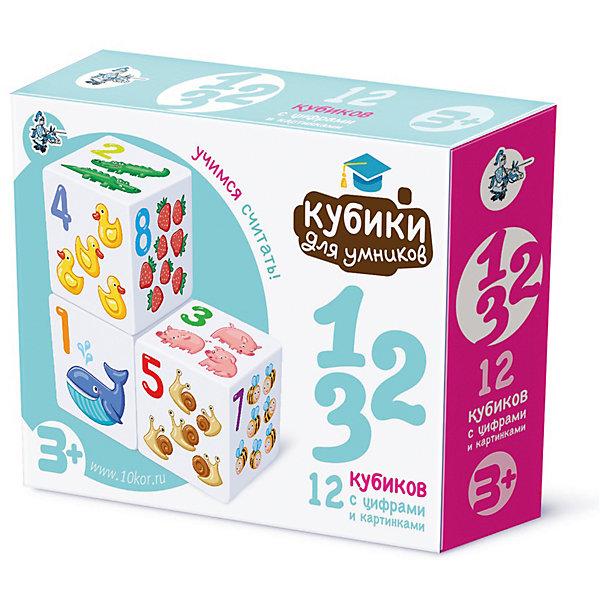 Кубики пластиковые Кубики для умников. Учимся считать 12 шт (белые)Кубики<br>Характеристики:<br><br>• возраст: 5+;<br>• размер упаковки: 16,6x12,6x4,2 см;<br>• масса: 210 г.<br><br>Пластиковые кубики с красочными картинками помогут малышам весело выучить первые цифры и научиться счету. На гладкие грани кубика нанесены цифры и забавные красочные картинки с равным количеством объектов, а также знаки арифметических  действий.<br><br>Приятные на ощупь и легкие пластмассовые кубики с размером граней 4 сантиметра очень удобны для детской ручки.<br><br>Набор пластиковых кубиков «Учимся считать» абсолютно безвреден для малышей. Кубики сделаны из первичного ударопрочного полистирола. Они легкие, но достаточно прочные. Полноцветное изображение нанесено сразу на пластик.<br><br>Кубики пластиковые «Кубики для умников. Учимся считать», 12 шт., белые, «Десятое королевство» можно купить в нашем интернет-магазине.<br><br>Ширина мм: 166<br>Глубина мм: 126<br>Высота мм: 42<br>Вес г: 210<br>Возраст от месяцев: 684<br>Возраст до месяцев: 2147483647<br>Пол: Унисекс<br>Возраст: Детский<br>SKU: 7245697