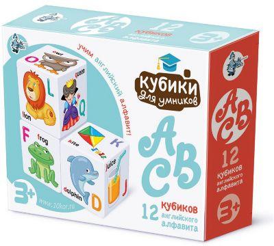 Десятое королевство Кубики пластиковые Кубики для умников. Английский алфавит 12 шт (белые)