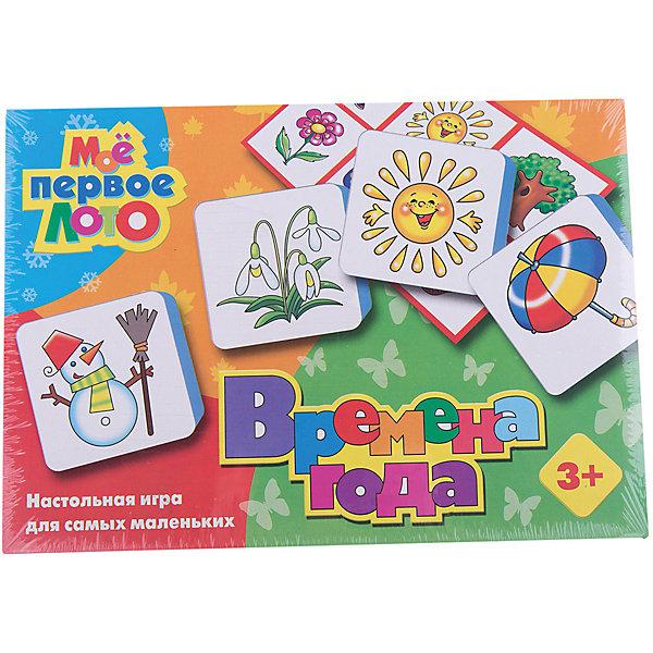 Лото Мое первое лото. Времена года  (мягк.)Лото<br>Характеристики:<br><br>• возраст: 3+;<br>• размер упаковки: 28x19,5x4,5 см;<br>• масса: 219 г.<br><br>Игра поможет ребенку познакомиться с временами года, запомнить их отличия друг от друга и особенности. <br><br>Для использования карточек необходимо отрезать от прилагаемой магнитной ленты 94 кусочка длиной 6-7 мм, снять с каждого из них защитный слой и наклеить с обратной стороны карточки. Готовые карточки хорошо фиксируются на любой гладкой металлической поверхности. <br><br>Познавательная игра способствует развитию внимания, наблюдательности, усидчивости и логического мышления.<br><br>Лото «Мое первое лото. Времена года» (мягкое), «Десятое королевство» можно купить в нашем интернет-магазине.<br><br>Ширина мм: 280<br>Глубина мм: 195<br>Высота мм: 45<br>Вес г: 219<br>Возраст от месяцев: 684<br>Возраст до месяцев: 2147483647<br>Пол: Унисекс<br>Возраст: Детский<br>SKU: 7245707