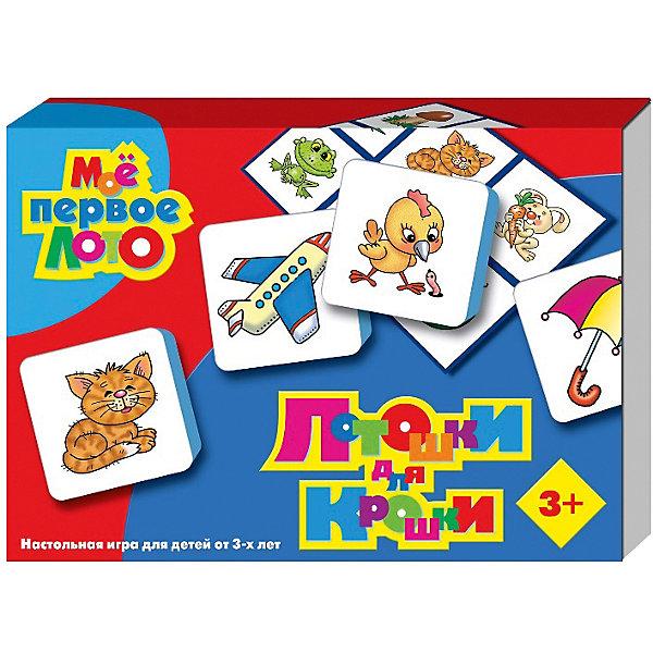 Лото Мое первое лото. Лотошки для крошки  (мягк.)Лото<br>Характеристики:<br><br>• возраст: 3+;<br>• размер упаковки: 28x19,5x4,5 см;<br>• масса: 219 г.<br><br>Набор из 8 игр поможет ребенку познакомиться с окружающим его миром и различными предметами. <br><br>Для использования карточек необходимо отрезать от прилагаемой магнитной ленты кусочки, снять с каждого из них защитный слой и наклеить с обратной стороны карточки. Готовые карточки хорошо фиксируются на любой гладкой металлической поверхности. <br><br>Познавательная игра способствует развитию внимания, наблюдательности, усидчивости и логического мышления.<br><br>Лото «Мое первое лото. Лотошки для крошки» (мягкое), «Десятое королевство» можно купить в нашем интернет-магазине.<br><br>Ширина мм: 280<br>Глубина мм: 195<br>Высота мм: 45<br>Вес г: 219<br>Возраст от месяцев: 684<br>Возраст до месяцев: 2147483647<br>Пол: Унисекс<br>Возраст: Детский<br>SKU: 7245711