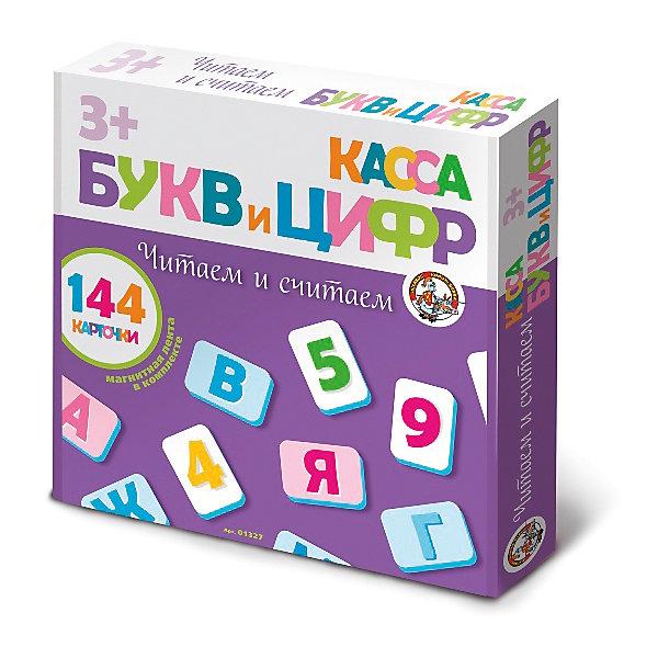 Касса букв и цифр на магнитах Читаем и считаем 144 эл (мягк.)Касса цифр<br>Характеристики:<br><br>• возраст: 3+;<br>• размер упаковки: 28,5x28x4 см;<br>• масса: 270 г.<br><br>Касса букв и цифр предназначена для начального обучения детей в возрасте от 3-х лет. Малыши познакомятся с буквами русского алфавита, цифрами и математическими знаками. Из карточек можно составлять слоги, слова, примеры.<br><br>Касса выполнена из полимерного материала. Карточки удобно держать в руке, магнитной стороной они надежно крепятся на металлическую поверхность.<br><br>Размер карточек – 3,5х5 см.<br><br>Большие буквы легко читать. Занимаясь с кассой, мальчики и девочки выучат алфавит, цифры, приступят к чтению по слогам и основам счета.<br><br>Касса букв и цифр на магнитах «Читаем и считаем», 144 элемента (мягкие), «Десятое королевство» можно купить в нашем интернет-магазине.<br><br>Ширина мм: 285<br>Глубина мм: 280<br>Высота мм: 40<br>Вес г: 270<br>Возраст от месяцев: 684<br>Возраст до месяцев: 2147483647<br>Пол: Унисекс<br>Возраст: Детский<br>SKU: 7245716