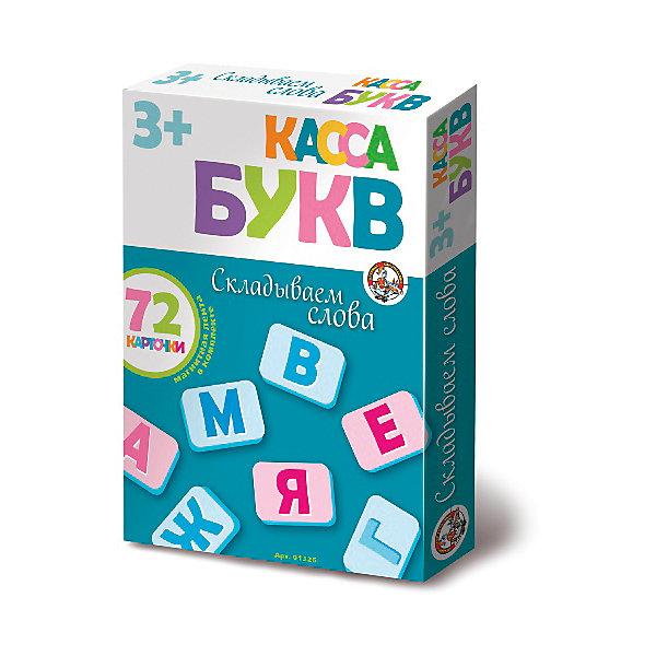 Касса букв на магнитах Складываем слова 72 эл (мягк.)Касса букв<br>Касса букв на магнитах «Складываем слова» выполнена из полимерного материала. <br>Карточки удобно держать в руке, надежно крепятся на металлическую поверхность.<br>Отличный набор для обучения ребенка грамоте в дошкольных образовательных учреждениях.<br>Количество карточек - 72 шт разных цветов<br>Размер карточек - 35х50 мм<br>Ширина мм: 280; Глубина мм: 195; Высота мм: 20; Вес г: 150; Возраст от месяцев: 684; Возраст до месяцев: 2147483647; Пол: Унисекс; Возраст: Детский; SKU: 7245717;