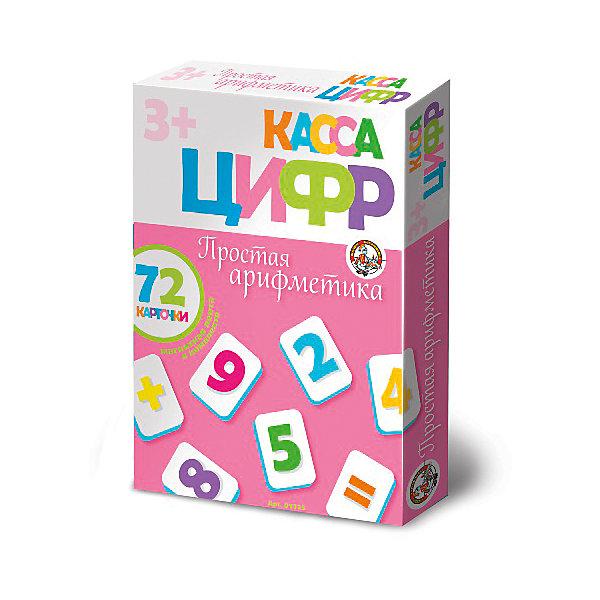 Касса цифр на магнитах Простая арифметика 72 эл (мягк.)Касса цифр<br>Касса цифр «Простая арифметика» является вспомогательным материалом, рассчитанным на родителей, педагогов и воспитателей для обучения ребенка счету. Данный набор постепенно, шаг за шагом, поможет Вашему ребенку познакомиться с цифрами, запомнить их написание, освоить математические понятия, научиться считать и производить простейшие арифметические действия (сложение, вычитание, деление и умножение).<br>Касса цифр на магнитах «Простая арифметика» состоит из 72 мягких карточек с изображением цифр и математических знаков, размером 3,5 на 5 сантиметров. Для использования карточек в качестве магнитного материала в наборе предусмотрена магнитная лета с односторонним клейким слоем, которая нарезается кусочками 5-6 мм. Каждый кусочек наклеивается по центру обратной стороны карточки. Оставшуюся магнитную ленту используйте, как ремкомплет.<br><br>Ширина мм: 280<br>Глубина мм: 195<br>Высота мм: 20<br>Вес г: 150<br>Возраст от месяцев: 684<br>Возраст до месяцев: 2147483647<br>Пол: Унисекс<br>Возраст: Детский<br>SKU: 7245718