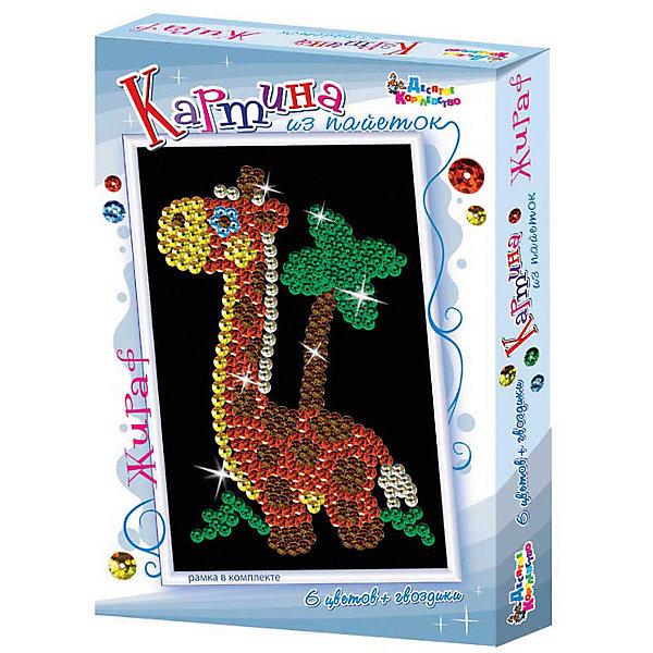 Набор для творчества. Картина  из пайеток ЖирафДеревья и картины из пайеток<br>От собственного симпатичного, блестящего во всех смыслах жирафа, созданного для Вас известным художником Андреем Копыриным, Вас отделяют 436 пайеток шести цветов и несколько вечеров интересного, увлекательного занятия. Эта красочная картина создается на плотной черной бумаге, вставленной в рамку размером 26 на 18 сантиметров. По степени сложности вполне подходит для первой попытки собрать картину из пайеток.<br>Ширина мм: 280; Глубина мм: 195; Высота мм: 38; Вес г: 170; Возраст от месяцев: 84; Возраст до месяцев: 2147483647; Пол: Унисекс; Возраст: Детский; SKU: 7245729;