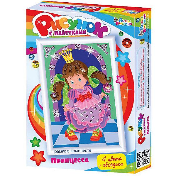 Набор для творчества. Рисунок с пайетками ПринцессаДеревья и картины из пайеток<br>Рисунок с паетками «Принцесса» - прекрасный набор для маленьких девочек. Изображение симпатичной принцессы в красивом платье нужно сделать еще красочнее, украсив разноцветными пайетками. Увлекательное занятие разовьет творческие способности, научит детей координации движений, послужит тренировкой для более сложных развивающих занятий. Готовую работу можно вставить в предложенную рамочку, получится настоящая картина, которая еще долго будет радовать малышку.<br><br>Ширина мм: 280<br>Глубина мм: 195<br>Высота мм: 38<br>Вес г: 140<br>Возраст от месяцев: 84<br>Возраст до месяцев: 2147483647<br>Пол: Унисекс<br>Возраст: Детский<br>SKU: 7245732