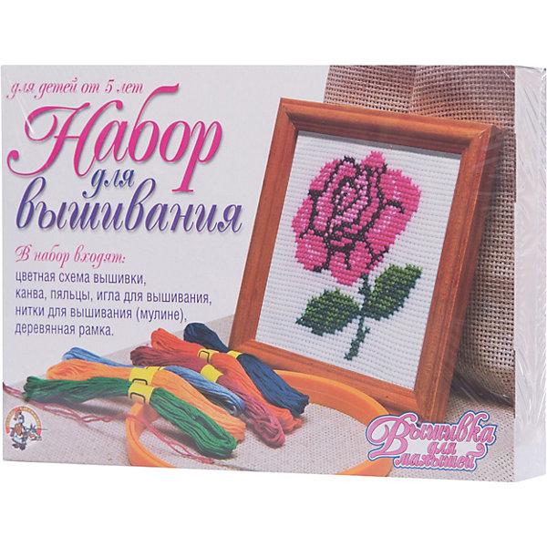 Набор для творчества. Вышивка Роза (с рамкой и пяльцами)Шитьё<br>В набор для вышивания Роза входят:<br><br>1. Цветная схема вышивки.<br>2. Канва.<br>3. Пяльцы.<br>4. Игла для вышивания.<br>5. Нитки для вышивания (мулине).<br>6. Деревянная рамка 17х17 см.<br>Ширина мм: 280; Глубина мм: 195; Высота мм: 47; Вес г: 250; Возраст от месяцев: 684; Возраст до месяцев: 2147483647; Пол: Унисекс; Возраст: Детский; SKU: 7245741;