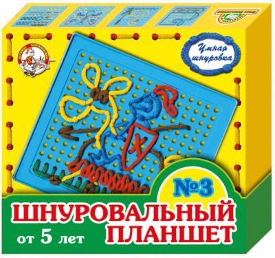 Десятое королевство Шнуровка Шнуровальный планшет №3