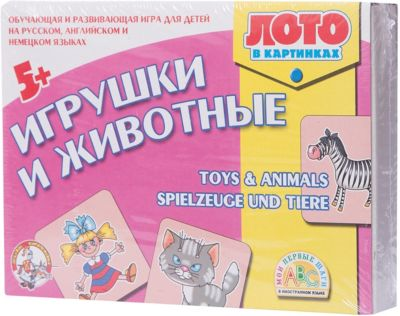 Десятое Королевство Лото В Картинках Для Обучения Детей Английскому И Немецкому Игрушки И Животные