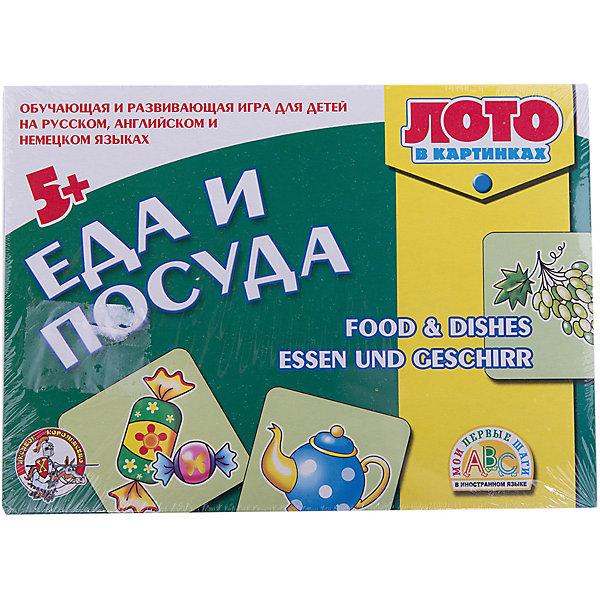 Лото в картинках для обучения детей английскому и немецкому Еда и посудаЛото<br>Обучающая и развивающая игра «Лото в картинках – Еда и посуда» предназначена для обучения детей английскому / немецкому языку. Интересная и занимательная форма обучающего материала способствует быстрому и легкому запоминанию слов по теме еда и посуда. Это лото идеально подходит для занятия с детьми в дошкольных образовательных учреждениях, кружках и для самостоятельного обучения дома.<br>Игровой комплект обучающего лото еда и посуда включает в себя:<br>1. Шесть больших пронумерованных картонных карточек лото размером 22 на 14,5 см с шестью картинками на каждой. <br>2. Разрезные картинки размером 55х55 мм в блоках по числу карточек. На обратной стороне каждой картинки ее название на английском, немецком и русском языках.<br>3. Методические рекомендации с правилами игры по принципу постепенного усложнения заданий.<br>Ширина мм: 232; Глубина мм: 170; Высота мм: 37; Вес г: 350; Возраст от месяцев: 84; Возраст до месяцев: 2147483647; Пол: Унисекс; Возраст: Детский; SKU: 7245771;
