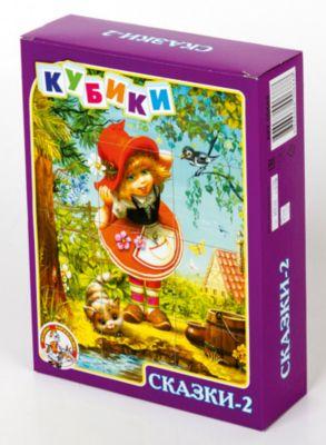 Десятое Королевство Кубики Сказки-2 (Без Обклейки) 12 Шт
