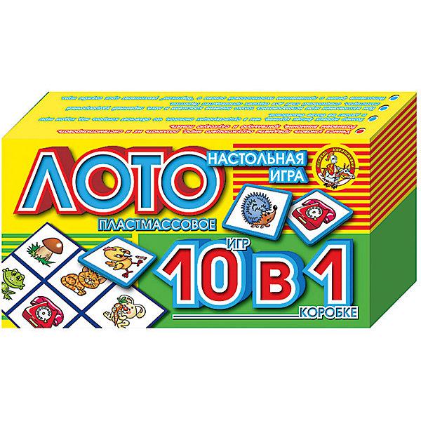 Лото пластмассовое 10 в 1 (большое)Лото<br>Характеристики:<br><br>• возраст: 3+;<br>• размер упаковки: 30,3x15,7x6,2 см;<br>• масса: 380 г.<br><br>Пластмассовое домино предназначено для маленьких любителей настольных игр. Домино оформлено с учетом особенностей детского восприятия. Привлекательные, в меру стилизованные картинки, яркие цвета и четкие детали помогут маленькому ребенку лучше сконцентрироваться на игре. <br><br>Детям понравятся картинки с яркими, легко узнаваемыми изображениями. В процессе сопоставления карточек у малышей закладываются основы образного мышления, логики и внимания.<br><br>Домино пластмассовое «10 в 1» (большое), «Десятое королевство» можно купить в нашем интернет-магазине.<br><br>Ширина мм: 303<br>Глубина мм: 157<br>Высота мм: 62<br>Вес г: 380<br>Возраст от месяцев: 420<br>Возраст до месяцев: 2147483647<br>Пол: Унисекс<br>Возраст: Детский<br>SKU: 7245830