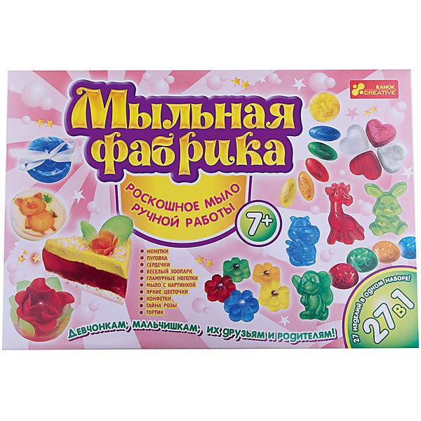 Набор для творчества «Мыльная фабрика»Наборы для создания мыла<br>«Мыльная фабрика» - это невероятный набор для создания мыла своими руками в домашних условиях!В комплекте:- красители - эссенции (клубника, ванильно-сливочная) - термометр - пипетка - мерный стакан - каплемер - эфирные масла (апельсин, лимон) - тесьма (3 цвета) - формы для отливания - пленки - мыльная основа - мыло белое - клей ПВА - кисточка - перчатки - бусины, роза, мак, салфетка, глиттер для украшения - открытки-сердечки и коробочки - инструкция<br>Набор для творчества и праздничного настроения! С помощью этого набора дети смогут самостоятельно (или с помощью родителей) освоить процесс мыловарения. Они создадут мыло самых разнообразных форм и цветов! Красивое мыло + подарочная упаковка – замечательный подарок для друзей и близких.<br>27 мыл в одном наборе!<br>1. Монетка<br>2. Пуговка<br>3. Сердечки - 4 штуки<br>4. Веселый зоопарк - 4 штуки<br>5. Гламурные ноготки - 5 штук<br>6. Мыло с картинкой<br>7. Яркие цветочки - 5 штук<br>8. Конфетки - 4 штуки<br>9. Тайна розы<br>10. Тортик<br>Ширина мм: 440; Глубина мм: 60; Высота мм: 300; Вес г: 1070; Возраст от месяцев: 84; Возраст до месяцев: 192; Пол: Унисекс; Возраст: Детский; SKU: 7250199;