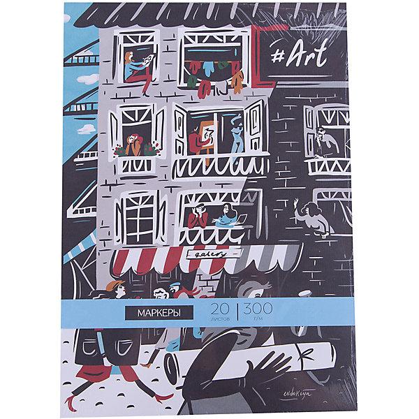 Скетчбук Малевичъ для маркеров Город, А4, 20 листовХудожественная бумага<br>Скетчбуки с бумагой повышенной плотности. 20 сияюще-белых листов высокопрочной бумаги (300 г/м2) на склейке с твердой картонной основой. Цвет идеально ровно ложится на бархатистую поверхность страниц скетчбука, а краска рисунка не проникает на следующий лист даже при работе в многослойной технике.<br>Ширина мм: 210; Глубина мм: 297; Высота мм: 10; Вес г: 328; Возраст от месяцев: 168; Возраст до месяцев: 2147483647; Пол: Унисекс; Возраст: Детский; SKU: 7251006;