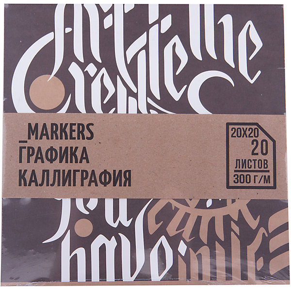 Скетчбук Малевичъ спец.серия Каллигарфия, 20х20, 20 листовХудожественная бумага<br>Лимитированная серия скетчбуков с невероятно прочной бумагой для тех, кто привык выбирать особенные вещи. 20 сверх-плотных (300 г/м2) идеально белых листов на склейке с твердой картонной основой. Подходит для акриловых, спиртовых, масляных и водных маркеров, чернил, гелевых ручек и линеров. Смело экспериментируйте с любыми материалами, техниками и стилями - результат будет превосходным!<br><br>Ширина мм: 200<br>Глубина мм: 200<br>Высота мм: 10<br>Вес г: 189<br>Возраст от месяцев: 168<br>Возраст до месяцев: 2147483647<br>Пол: Унисекс<br>Возраст: Детский<br>SKU: 7251008