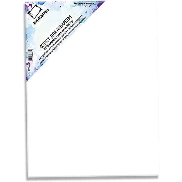 Холст акварельный на картоне Малевичъ (15х20 см)Холсты<br>Теперь акварельными красками можно с успехом писать и на холсте! В отличие от бумаги, холст выдерживает большое количество воды и не коробится от влаги, а уникальный грунт дает возможность редактировать или полностью удалять живописный слой.  Подходит для работы любыми водорастворимыми красками.<br><br>Ширина мм: 200<br>Глубина мм: 115<br>Высота мм: 15<br>Вес г: 80<br>Возраст от месяцев: 168<br>Возраст до месяцев: 2147483647<br>Пол: Унисекс<br>Возраст: Детский<br>SKU: 7251017