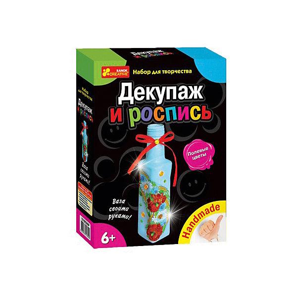 Наборы для творчества Декупаж и роспись Полевые цветыНаборы для росписи<br>Характеристики товара:<br><br>• возраст: от 6 лет;<br>• материал: картон, краски, клей, бумага, стекло, пластик;<br>• размер упаковки: 17х22х5 см.;<br>• упаковка: картонная коробка;<br>• вес в упаковке: 360 гр.;<br>• бренд, страна: Ranok Creative, Украина.<br><br>Набор для творчества «Декупаж и роспись «Полевые цветы» от бренда Ranok Creative - поможет ребенку без труда овладеть техникой декупажа и сделать из обыкновенной бутылки замечательную вазу. <br><br>В комплекте: стеклянная бутылочка, салфетка для декупажа, стразы, акриловые краски, блестки, кисточка, клей ПВА, шнур или ленты, бусинки, подробная инструкция.<br><br>Сделанная своими руками вазу можно использовать в качестве декора интерьера или подарить близким и знакомым. Декупаж — популярный и увлекательный вид творчества, который дает возможность создавать настоящие шедевры из обычных вещей! <br><br>Рекомендуемый возраст: от 6 лет, под наблюдением взрослых.<br><br>Набор для творчества  «Декупаж и роспись «Полевые цветы», ваза, Ranok Creative можно купить в нашем интернет-магазине.<br>Ширина мм: 70; Глубина мм: 50; Высота мм: 220; Вес г: 360; Возраст от месяцев: 72; Возраст до месяцев: 180; Пол: Унисекс; Возраст: Детский; SKU: 7252906;