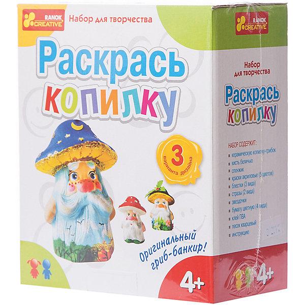 Набор для творчества «Раскрась копилку»Наборы для росписи<br>Характеристики товара:<br><br>• возраст: от 4 лет;<br>• материал: керамика, бумага, акрил, пластик, песок.;<br>• размер упаковки: 18х15х8 см.;<br>• упаковка: картонная коробка;<br>• вес в упаковке: 325 гр.;<br>• бренд, страна: Ranok Creative, Украина.<br><br>Набор для творчества «Раскрась копилку» от бренда Ranok Creative поможет ребенку проявить себя в сфере рисования. Расписывая фигурку, ребенок самостоятельно подберет ей красивые и нужные цвета, украсит ее разными придуманными узорами и таким образом создаст ей свой собственный дизайн. <br><br>Для этого в комплекте есть все необходимое: керамическая копилка-грибочек, кисть беличья, спонжик, краски акриловые (5 цветов), блестки (3 цвета), стразы, звездочки, бумага цветная (4 цвета), клей ПВА, инструкция. <br><br>При помощи набора для творчества ребенку можно привить интерес к рисованию, это разовьет в нем аккуратность и внимательность к деталям.<br><br>Набор для творчества «Раскрась копилку», Ranok Creative можно купить в нашем интернет-магазине.<br><br>Ширина мм: 150<br>Глубина мм: 80<br>Высота мм: 180<br>Вес г: 325<br>Возраст от месяцев: 48<br>Возраст до месяцев: 180<br>Пол: Унисекс<br>Возраст: Детский<br>SKU: 7252911
