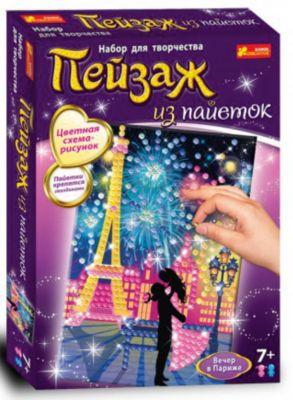 Ранок Набор для творчества «Вечер в Париже»
