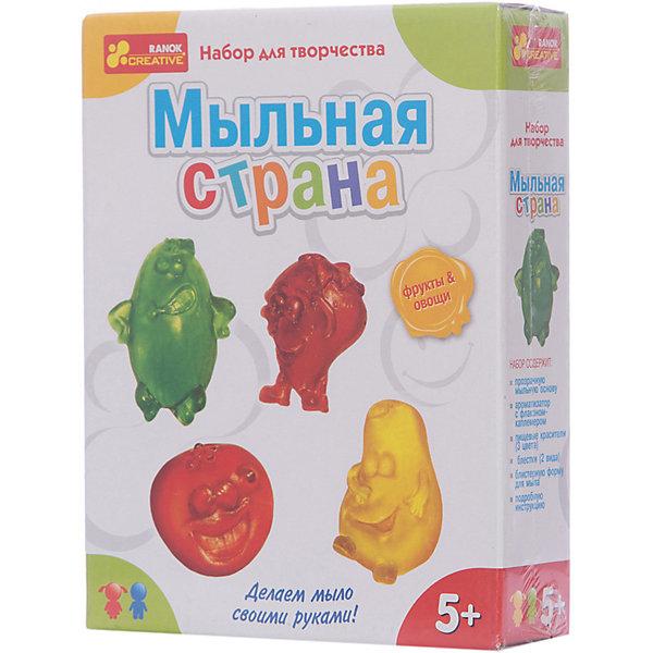 Чудеса своими руками, Мыльная страна - Овощи.Фрукты (Н/Н)Наборы для создания мыла<br>Характеристики товара:<br><br>• возраст: от 5 лет;<br>• материал: картон, краски, клей, бумага, стекло, пластик;<br>• размер упаковки: 17х22х5 см.;<br>• упаковка: картонная коробка;<br>• вес в упаковке: 215 гр.;<br>• бренд, страна: Ranok Creative, Украина.<br><br>Набор для творчества «Мыльная страна - Овощи и Фрукты» от бренда Ranok Creative - позволит создать мыло в виде овощей и фруктов с забавными лицами. С помощью инструкции можно легко сделать прозрачное мыло, добавить туда красители, и придать ему форму с помощью пластиковой пластины с выпуклостями.<br><br>В комплекте:прозрачная мыльная основа, ароматизатор, пищевые красители, блестки, блистерная форма, подробная инструкция.<br><br>Рекомендуемый возраст: от 5 лет, под наблюдением взрослых.<br><br>Набор для творчества  «Мыльная страна - Овощи и Фрукты», Ranok Creative можно купить в нашем интернет-магазине.<br>Ширина мм: 170; Глубина мм: 50; Высота мм: 220; Вес г: 215; Возраст от месяцев: 60; Возраст до месяцев: 192; Пол: Унисекс; Возраст: Детский; SKU: 7252961;