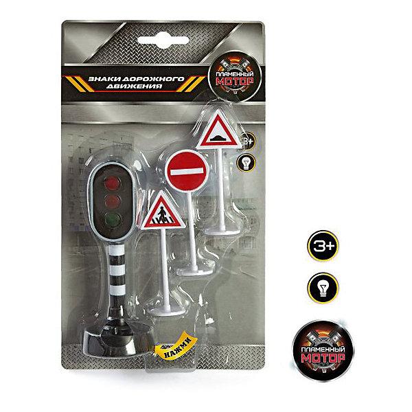 Игровой набор Пламенный мотор Светофор, знаки дорожного движения, со светомДорожные знаки и коврики<br>Характеристики товара:<br><br>• возраст: от 3 лет;<br>• материал: пластик;<br>• в комплекте: 3 знака, светофор;<br>• тип батареек: 3 батарейки CR2032;<br>• наличие батареек: входят в комплект;<br>• размер упаковки: 23х13х4 см;<br>• вес упаковки: 83 гр.;<br>• страна производитель: Китай.<br><br>Набор «Знаки дорожного движения» Пламенный мотор не только разнообразят игровой процесс, но и познакомит ребенка с основными знаками движения, их функциями и принципами работы. Светофор оснащен световыми эффектами. Игрушки выполнены из качественного прочного пластика.<br><br>Набор «Знаки дорожного движения» Пламенный мотор можно приобрести в нашем интернет-магазине.<br><br>Ширина мм: 130<br>Глубина мм: 40<br>Высота мм: 230<br>Вес г: 83<br>Возраст от месяцев: 36<br>Возраст до месяцев: 2147483647<br>Пол: Мужской<br>Возраст: Детский<br>SKU: 7265562