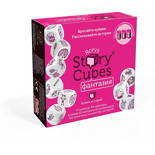 Настольная игра Rorys Story Cubes Кубики историй Фантазия 9 кубиковНастольные игры для всей семьи<br>Характеристики:<br><br>• 3 тематические группы: сказки, мифы и средневековье;<br>• ключевые понятия отображены в рисунках на кубиках;<br>• существа, персонажи, места, предметы – составляется целая серия рассказов на одну из тем;<br>• используются любые комбинации и последовательности;<br>• ассоциации, фантазия, рассказ – картинки подскажут игрокам ход повествования;<br>• количество кубиков в наборе: 9 шт.;<br>• материал: пластик;<br>• размер упаковки: 7,5х8х3 см;<br>• вес: 150 г.<br><br>Большой набор кубиков Rorys Story Cubes «Фантазия» позволяет придумать историю в стиле фэнтези. Кубики разбиты на группы, 3х3. Каждая группа содержит 18 уникальных изображений на своих гранях. Тематические группы имеют изображения, как персонажей, так и мест, где происходят события. Несколько кубиков бросается на стол, по выпавшим картинкам составляется рассказ, который в ходе игры дополняется новыми поворотами и сюжетными линиями. У игроков появляется возможность создать десятки непохожих друг на друга историй. <br><br>Кубики Историй Фантазия (9 кубиков) можно купить в нашем интернет-магазине.<br>Ширина мм: 75; Глубина мм: 80; Высота мм: 30; Вес г: 150; Возраст от месяцев: 36; Возраст до месяцев: 2147483647; Пол: Унисекс; Возраст: Детский; SKU: 7272119;