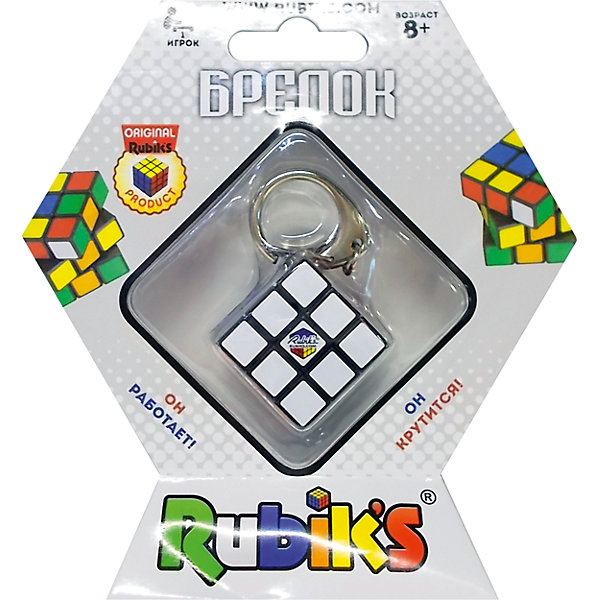 Брелок Rubiks Мини Кубик-Рубика 3х3Головоломки Кубик Рубика<br>Характеристики:<br><br>• игрушка-брелок;<br>• уменьшенная версия классического кубика Рубика;<br>• грани: 3х3;<br>• размер брелка: 3х3х3 см;<br>• материал: пластик;<br>• размер упаковки: 7,5х8х3 см;<br>• вес: 90 г.<br><br>Полнофункциональная версия кубика Рубика 3х3 представляет собой игрушку-брелок Rubiks. Брелок можно носить на ключах, рюкзаке или сумке. Научиться собирать этот брелок-кубик Рубика 3х3 можно по оригинальной инструкции Rubiks, которая доступна по адресу soberi.playlab.ru. Видео-урок ведет 2-х кратный Чемпион России по кубику Рубика.<br><br>Брелок «Мини-Кубик Рубика 3х3», работающий можно купить в нашем интернет-магазине.<br>Ширина мм: 145; Глубина мм: 35; Высота мм: 150; Вес г: 90; Возраст от месяцев: 96; Возраст до месяцев: 2147483647; Пол: Унисекс; Возраст: Детский; SKU: 7272120;