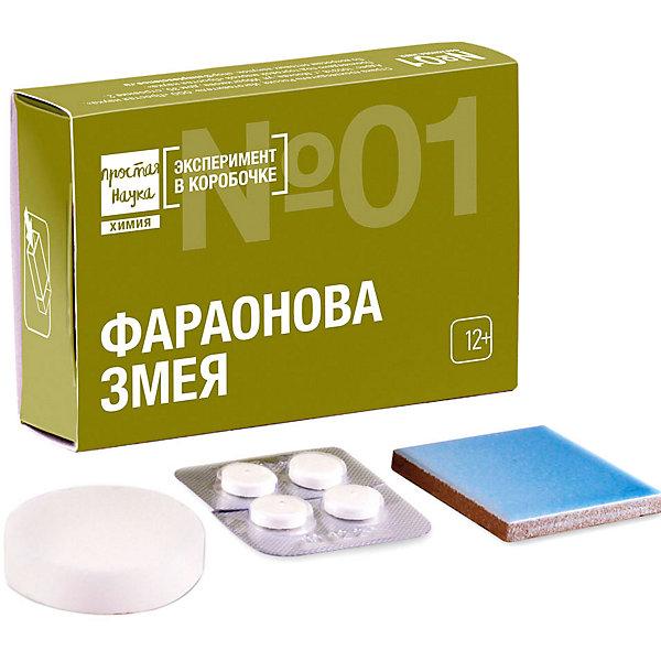 Эксперимент в коробочке Фараонова ЗмеяХимия<br>Характеристики:<br><br>• химическая лаборатория в домашних условиях;<br>• возможность разбудить спящую змею;<br>• ингредиенты в комплекте;<br>• обратите внимание: ингредиенты поджигаются, эксперимент проводить только в присутствии взрослых;<br>• состав набора: сухое горючее, глюканат кальция, керамическая плитка;<br>• размер упаковки: 9х6х2,5 см;<br>• вес: 30 г.<br><br>Открыть домашнюю лабораторию, потревожить сон фараоновой змеи, наблюдать реакцию превращения ингредиентов в змейку – с набором опытом «Фараонова Змея» это вполне реально. <br><br>Творческий процесс:<br><br>• ингредиенты выкладываются друг на друга;<br>• конструкция поджигается;<br>• происходит процесс разложения;<br>• химическая реакция начинается с боков таблеток;<br>• появляется изогнутая мордочка;<br>• по мере охватывания пламенем таблетки, выходит тело змеи;<br>• длительность эксперимента: 10 минут;<br>• помещение должно хорошо проветриваться.<br><br>Эксперимент в коробочке Фараонова Змея можно купить в нашем интернет-магазине.<br><br>Ширина мм: 25<br>Глубина мм: 90<br>Высота мм: 60<br>Вес г: 30<br>Возраст от месяцев: 144<br>Возраст до месяцев: 192<br>Пол: Унисекс<br>Возраст: Детский<br>SKU: 7272125